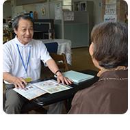 はっぴー園:居宅介護支援事業所